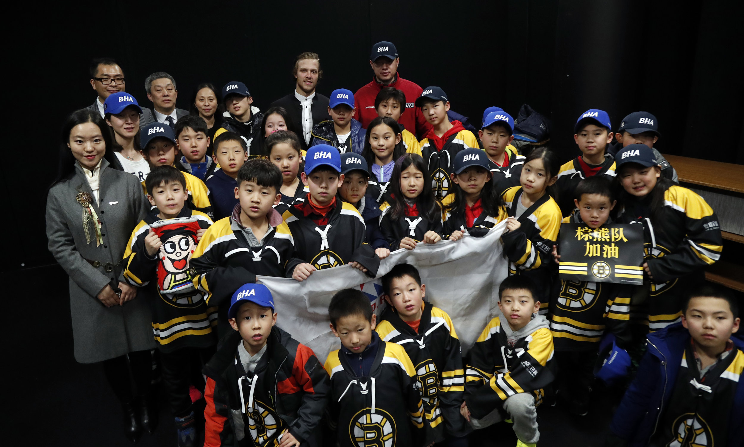 BostonBruins_ChineseCulturalNight7.JPG