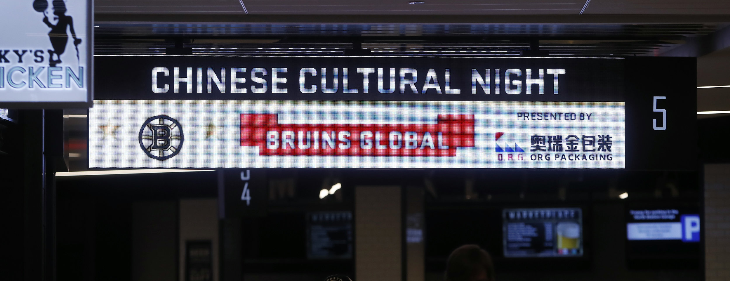 BostonBruins_ChineseCulturalNight10.JPG