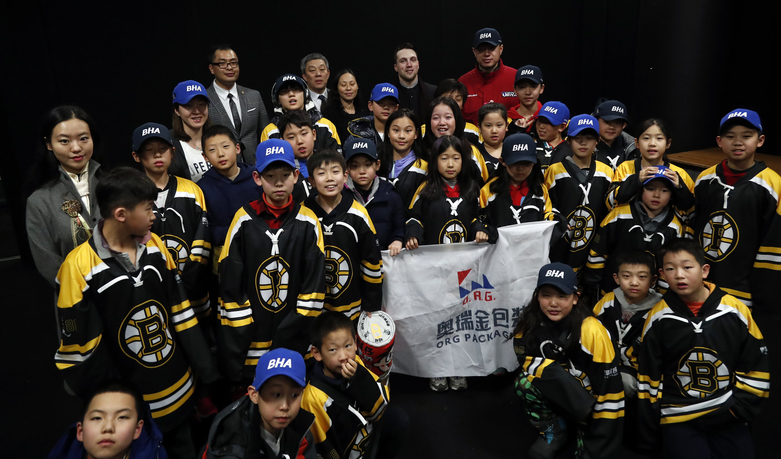 BostonBruins_ChineseCulturalNight95.JPG