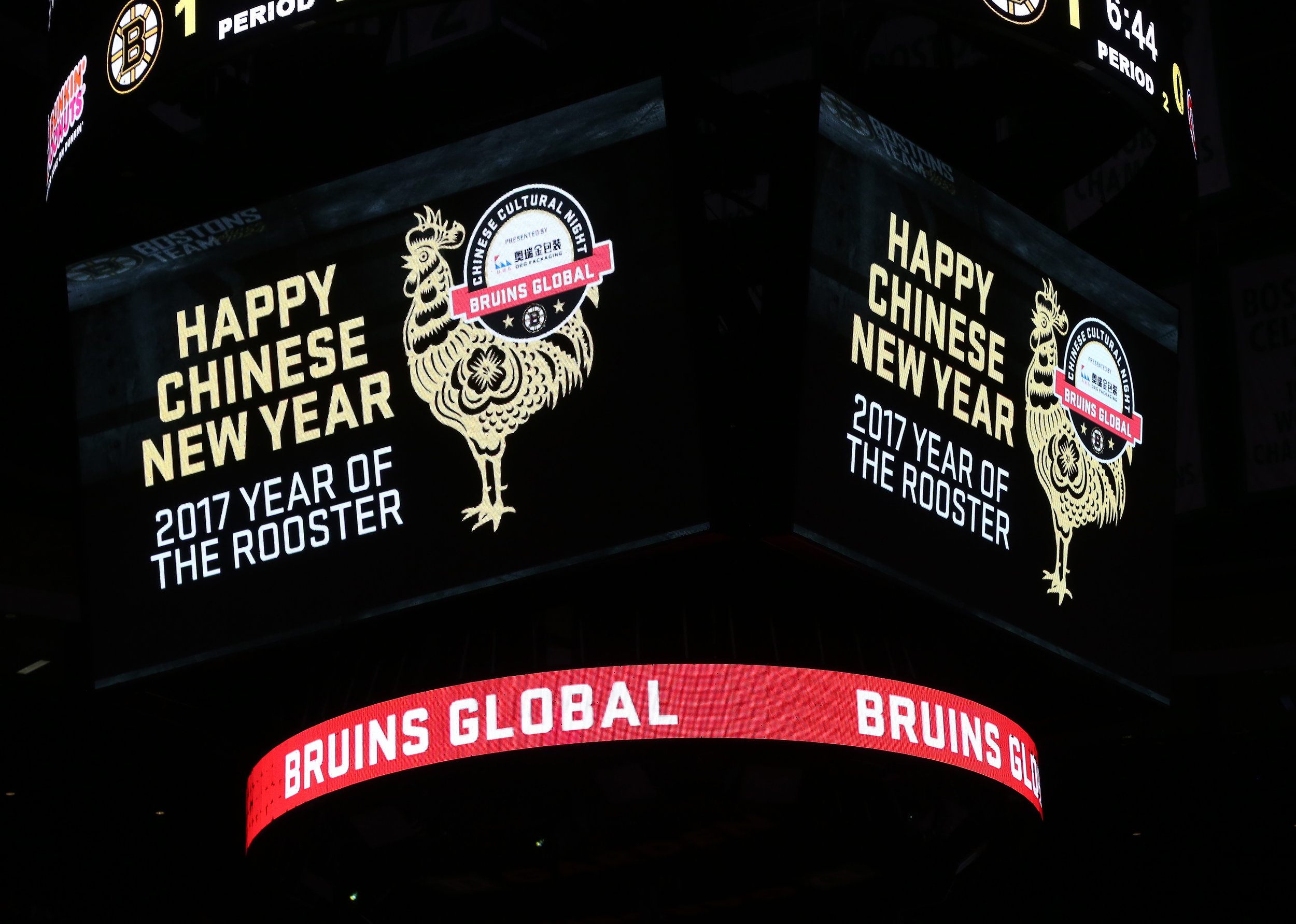 BostonBruins_ChineseCulturalNight181.JPG