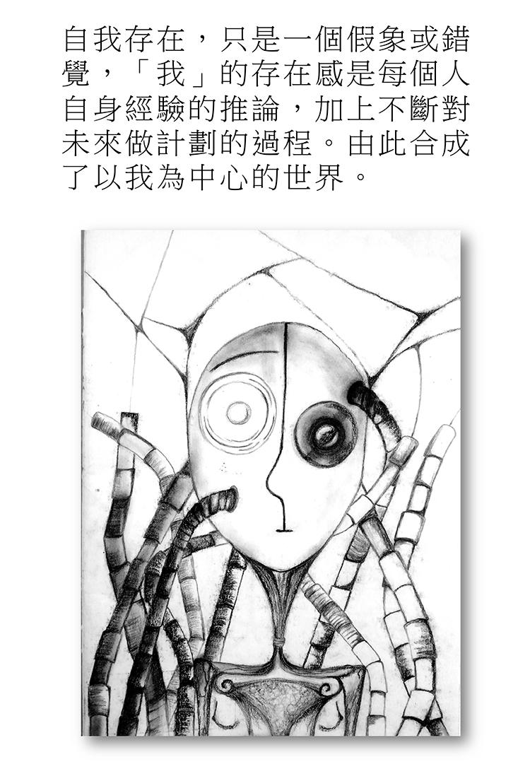 封面背頁內頁插圖等-5.jpg