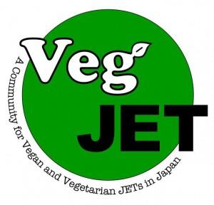 vegjet-logo-300x288.jpg