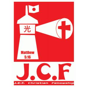 JCF-LOGO-LEVEL2-300x300.png