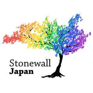 stonewall_japan-300x300.png