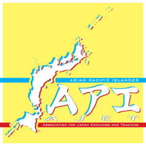 API-AJET-Logo-v2-500x500-300x300.jpg