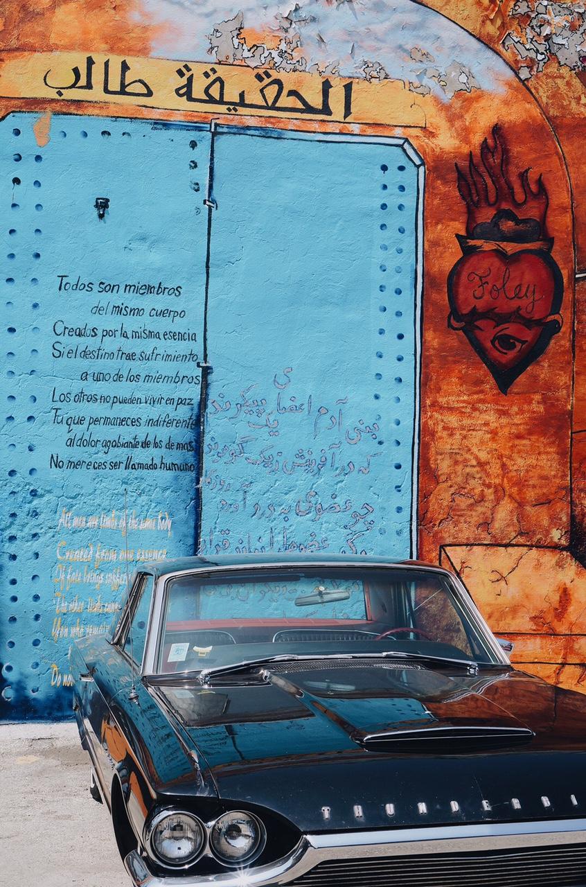 Street art, sweet car.