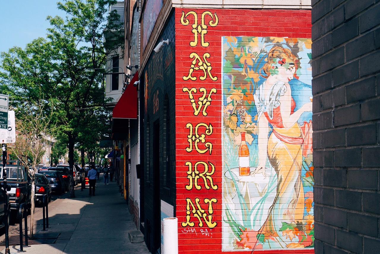 Tavern mural. Again, 18th Street.