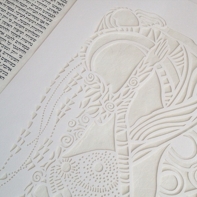 fulfillment ketubah.jpg