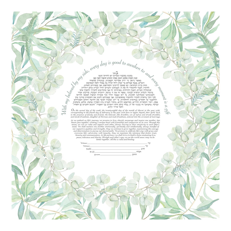 Evergreen Ketubah by Artist Shell Rummel