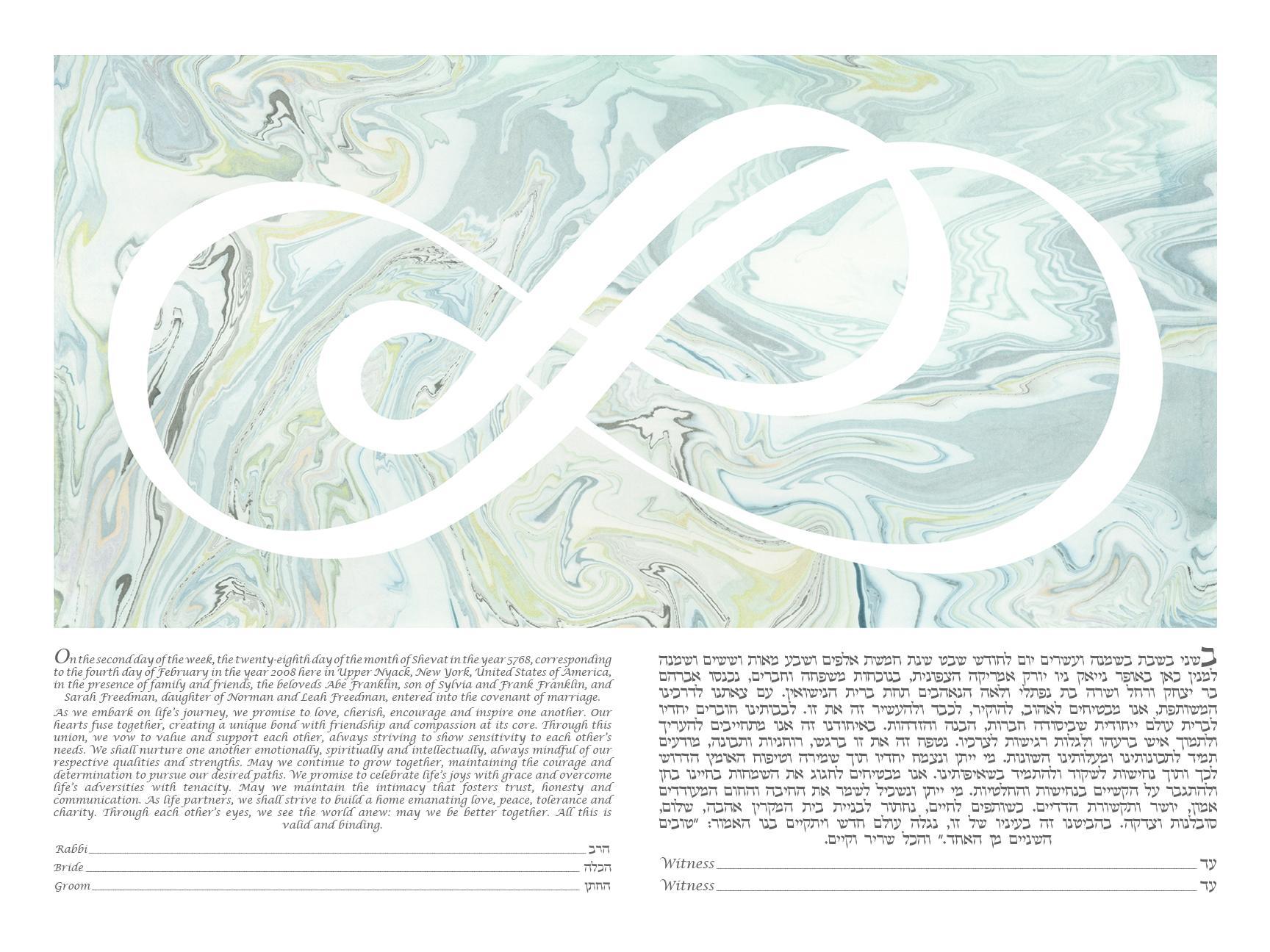 Infinity of Love - Suminagashi Ketubah by Artist Shell Rummel