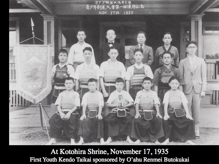 HKF_pictorial history photos_grid — Meikyokan Dojo