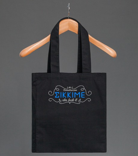 image.ecobag-recycled-cotton-tote.black.w460h520b3p2.jpg