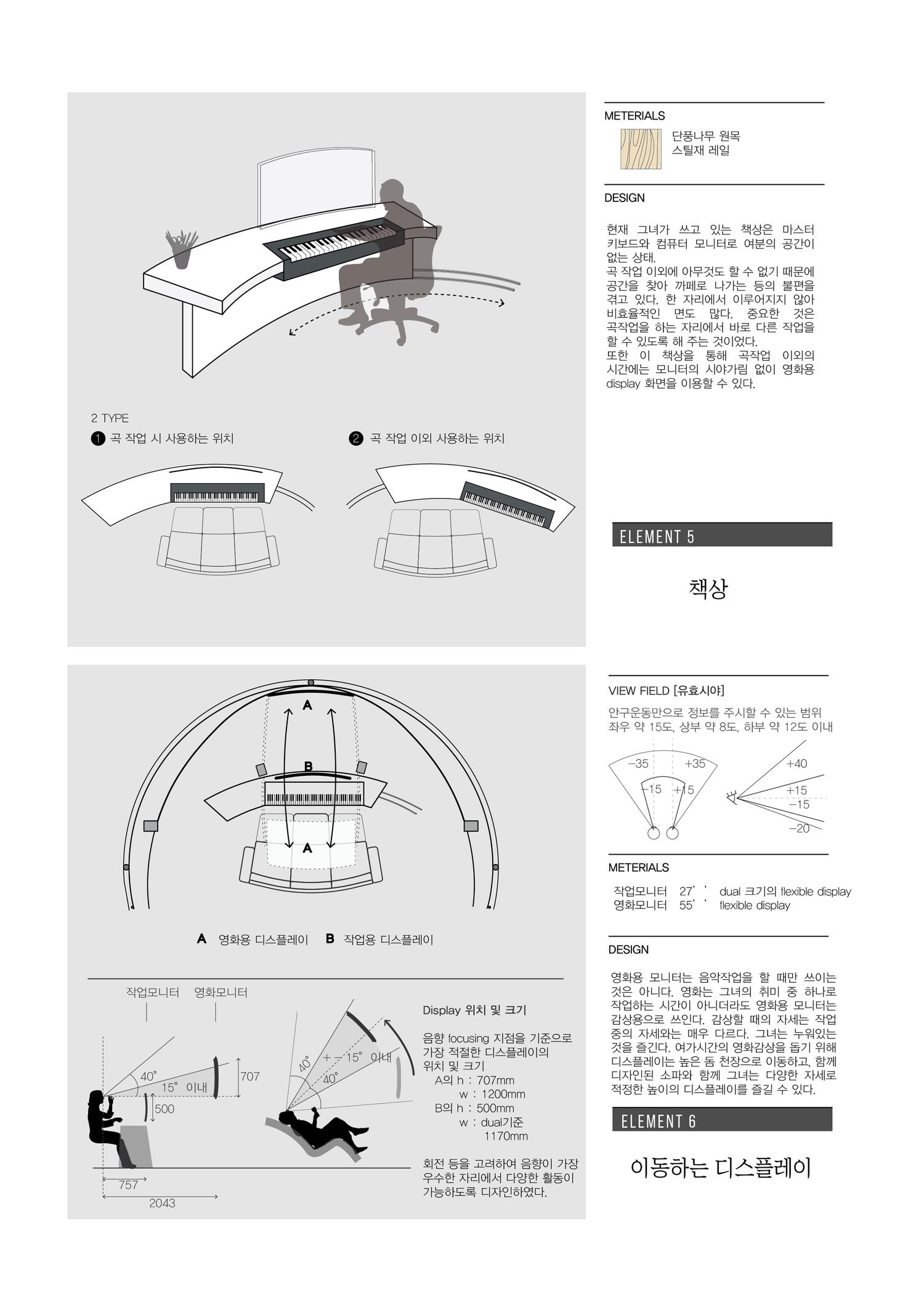 portfolio106.jpg