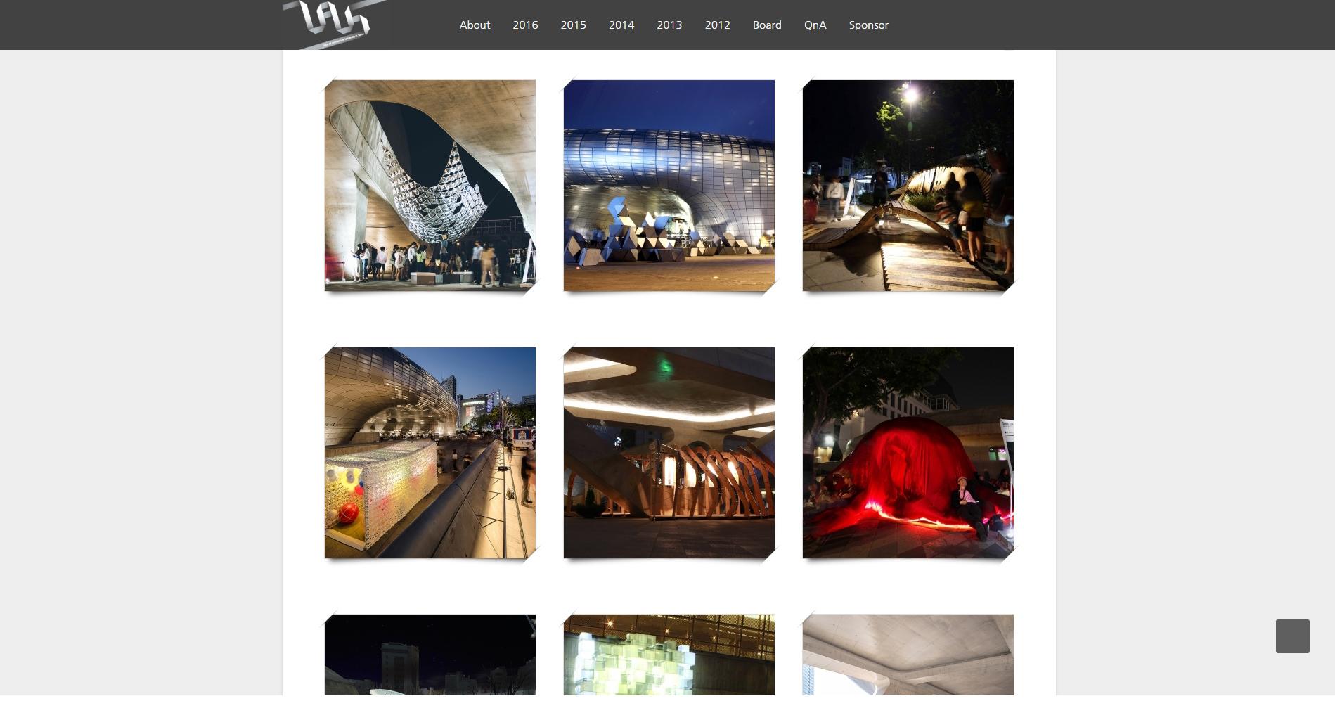 UAUS 홈페이지 속 첫 번째로 보이는 우리 팀 작품