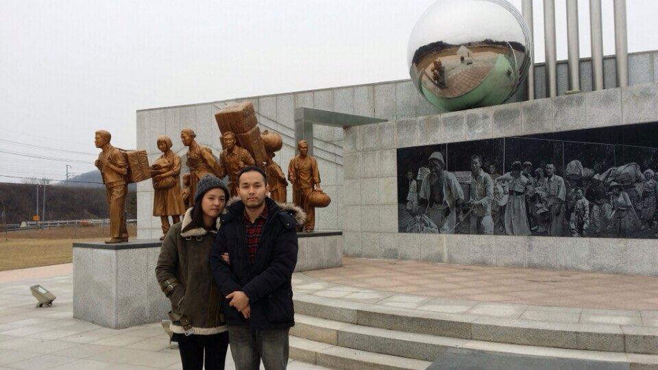 No Geun Ri Memorial