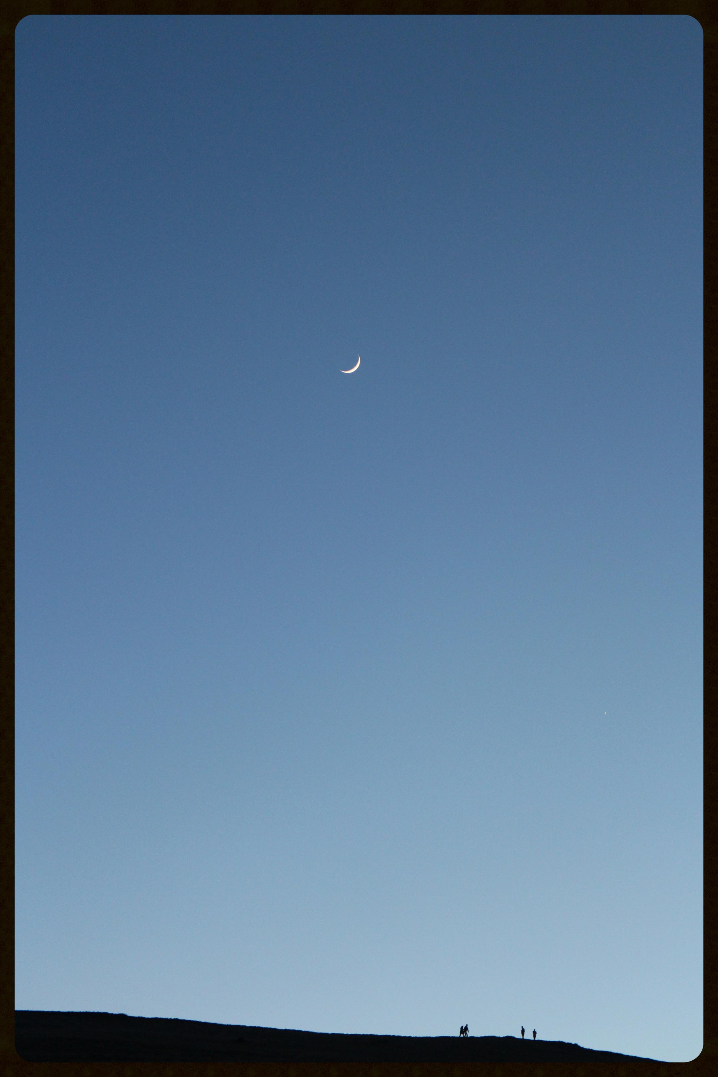 Biodynamics-the-moon.jpg