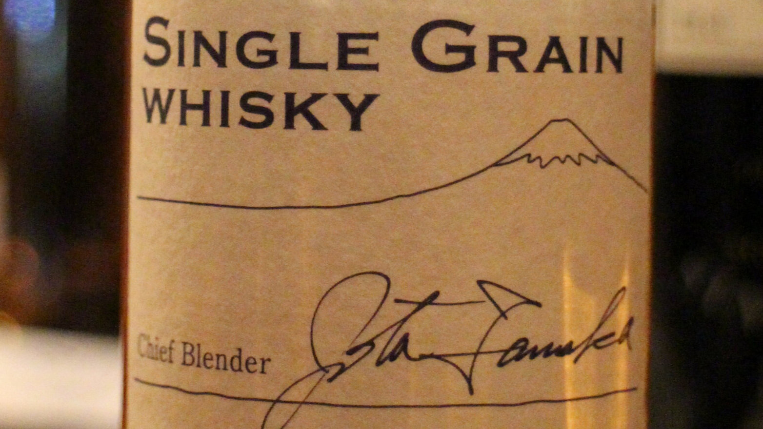 Single Grain Scotch Whisky