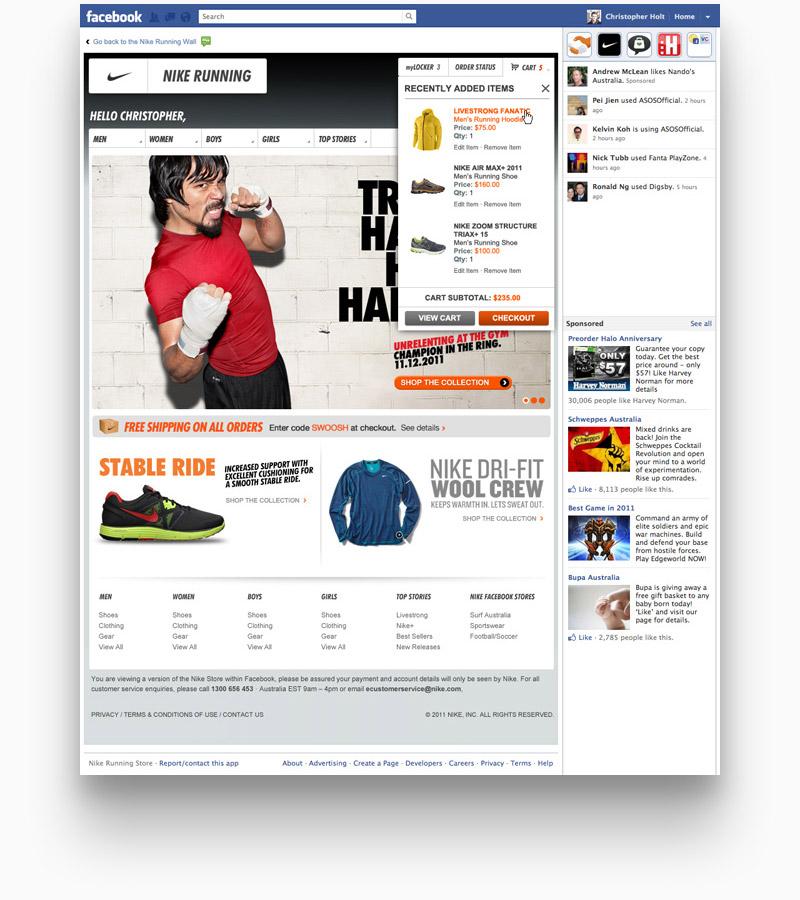 Nike_image2.jpg