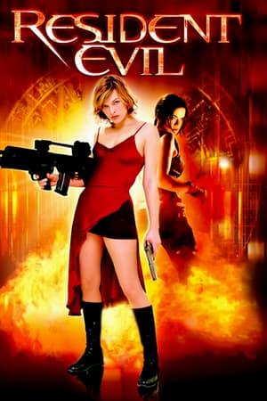 Resident_evil_poster2.jpg