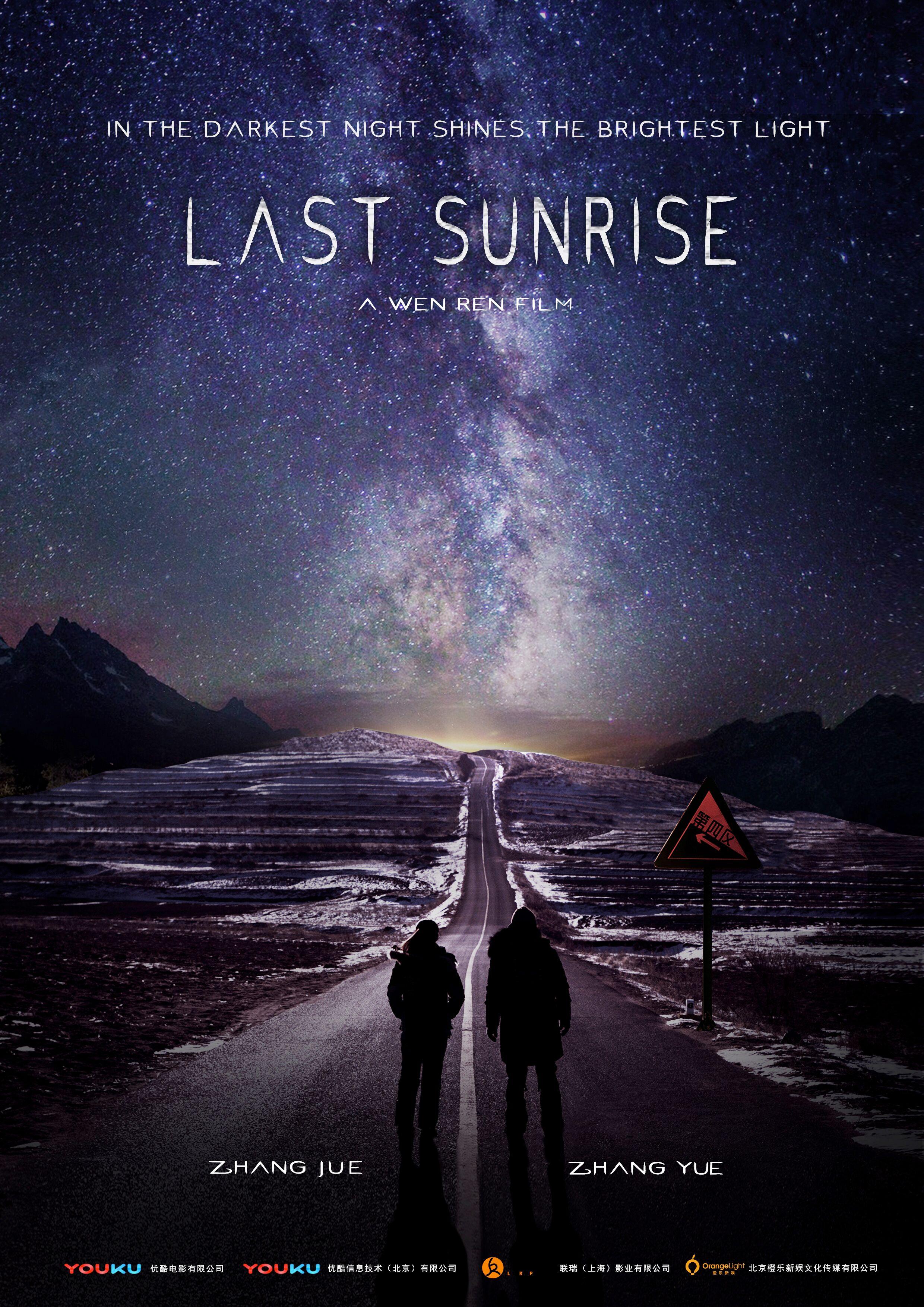 Last Sunrise Poster.jpeg