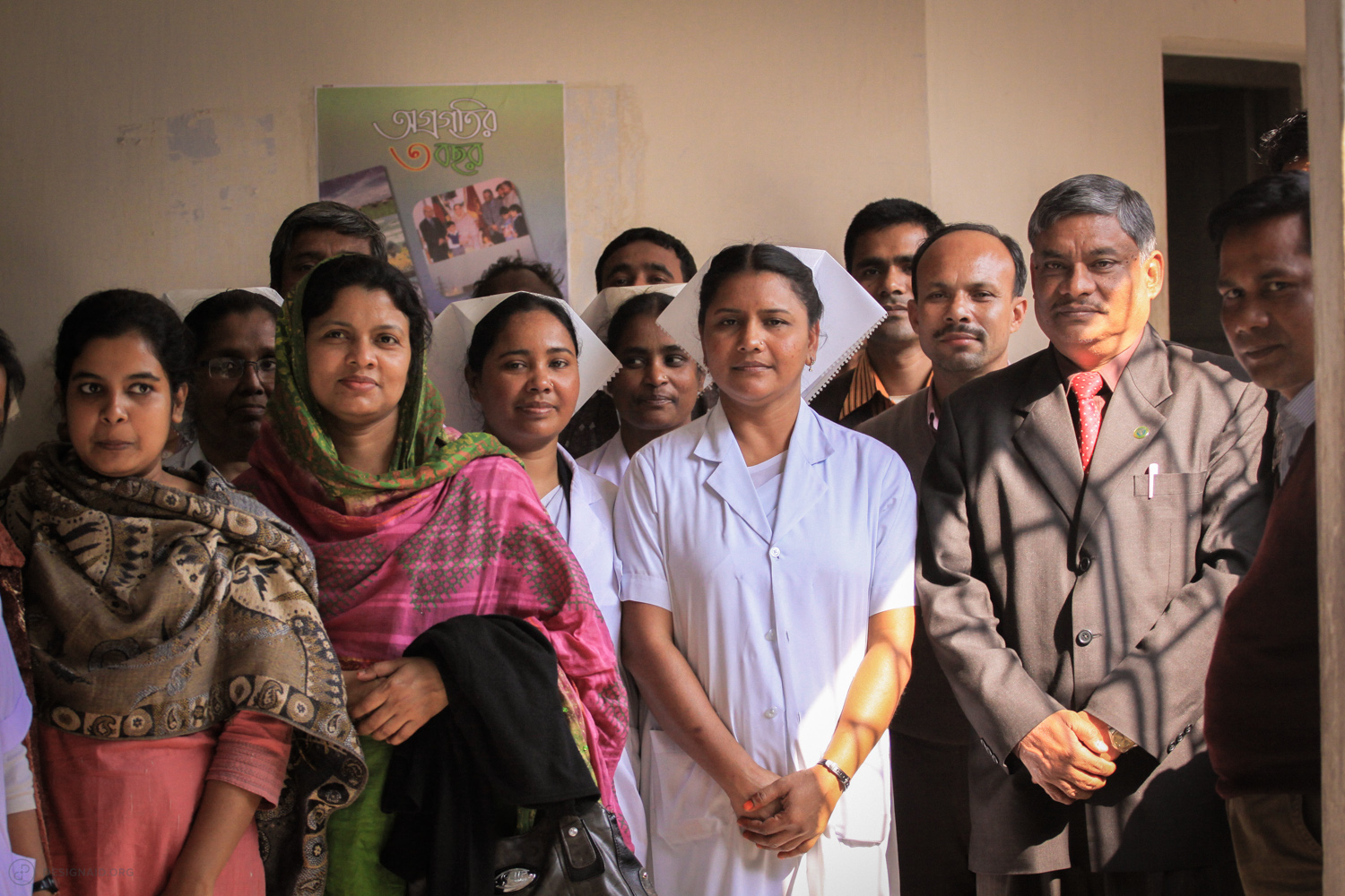 Some of the hospital staff and research team members