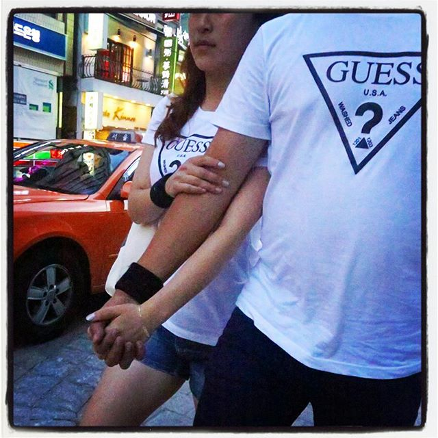 Guess couple.