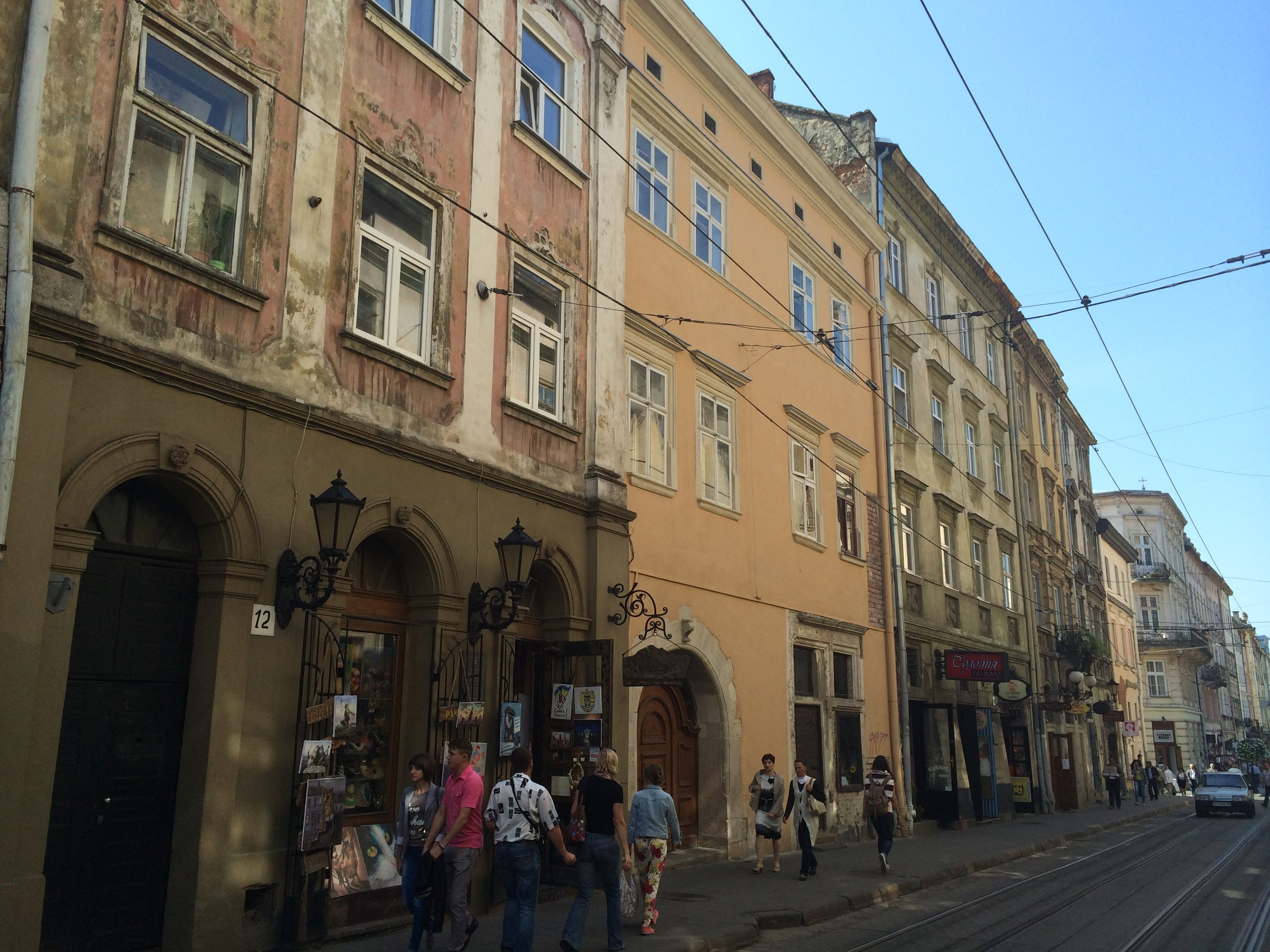The streets of Lviv.
