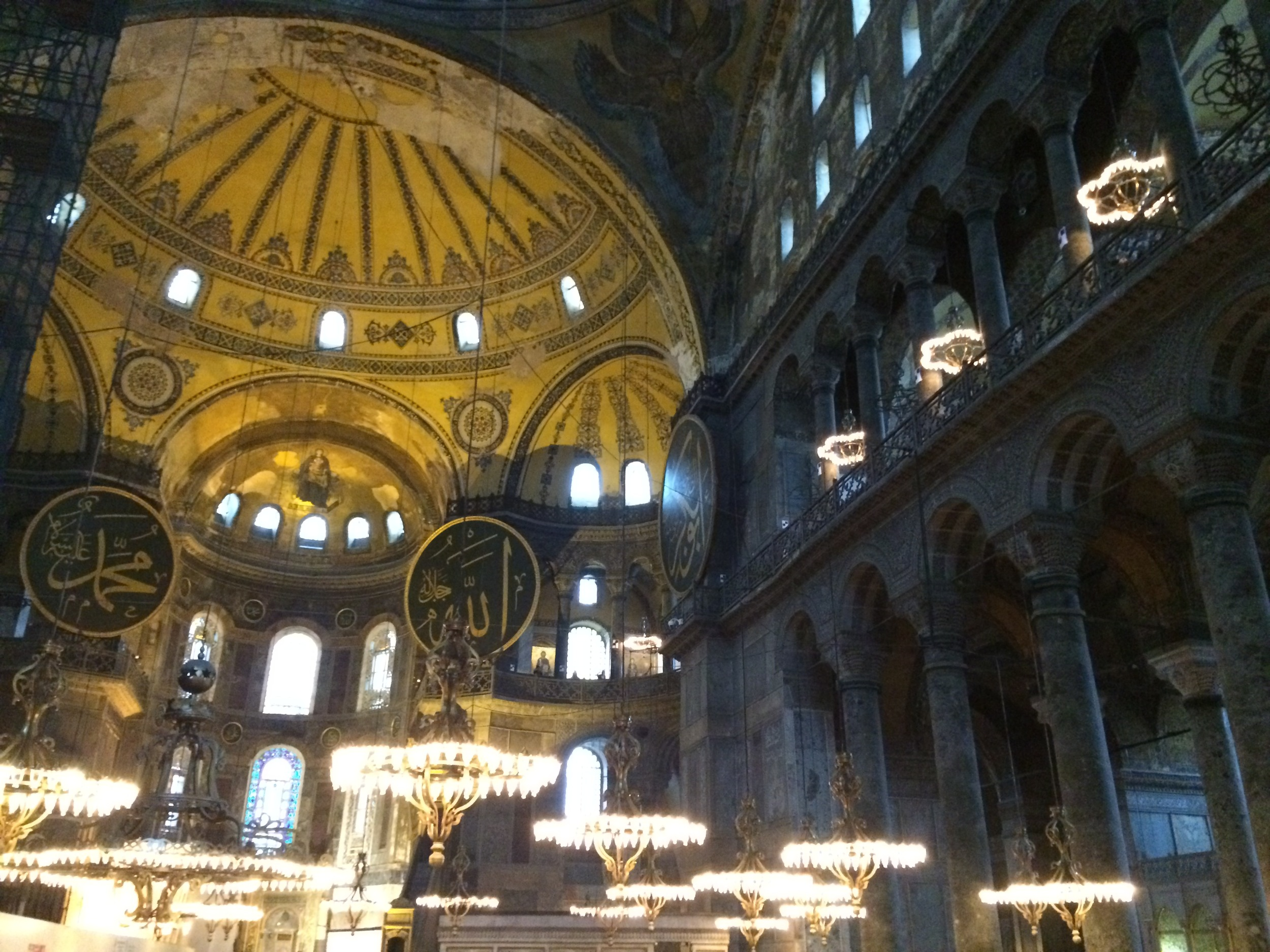 The interior of the Hagia Sophia.