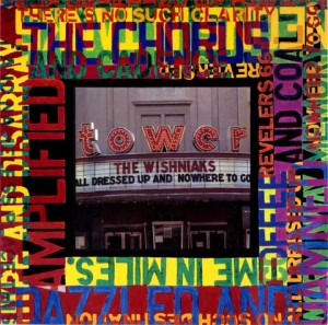 The Wishniaks  were a guitar rock band c.   1986-91 which featuredITLM member Andrew Chalfen. Recorded output consists of an ep, 2 albums, scattered singles and compilation tracks, and a video on MTV's 120 Minutes. Expect occasional ephemera and musings   here  .