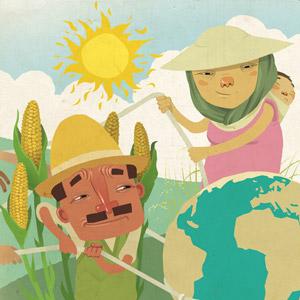 Small Farmers Competition  Nam eu