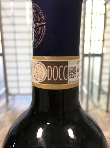 Packaging School DOCG Wine.png