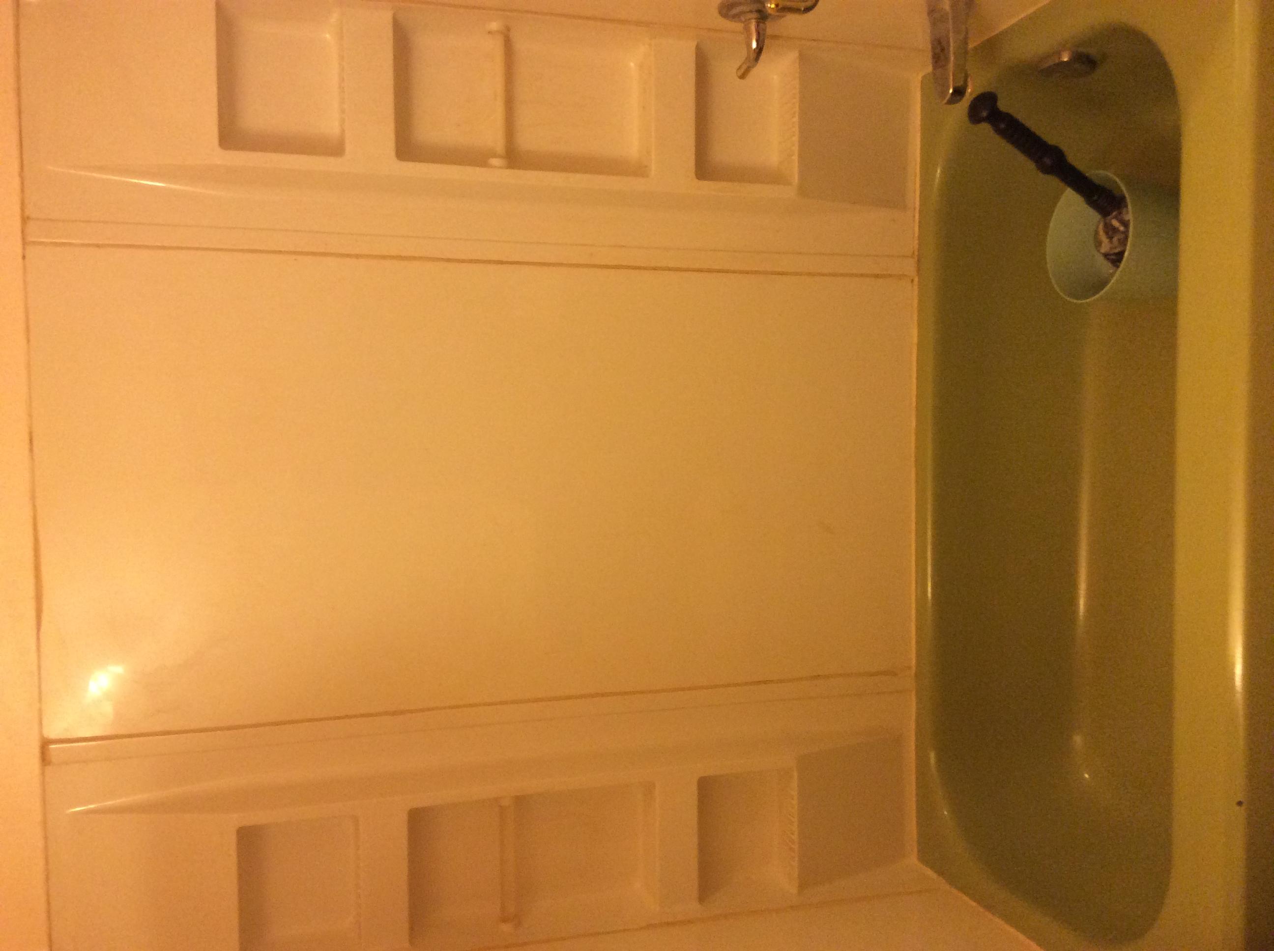 Inglewood+Condo+Bathroom+Shower+Before.JPG