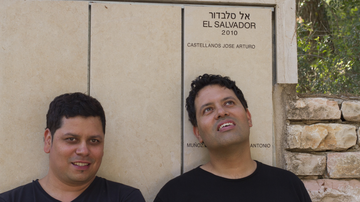 Boris Castellanos (left) and Alvaro Castellanos (right)  at Yad Vashem, Israel 2013