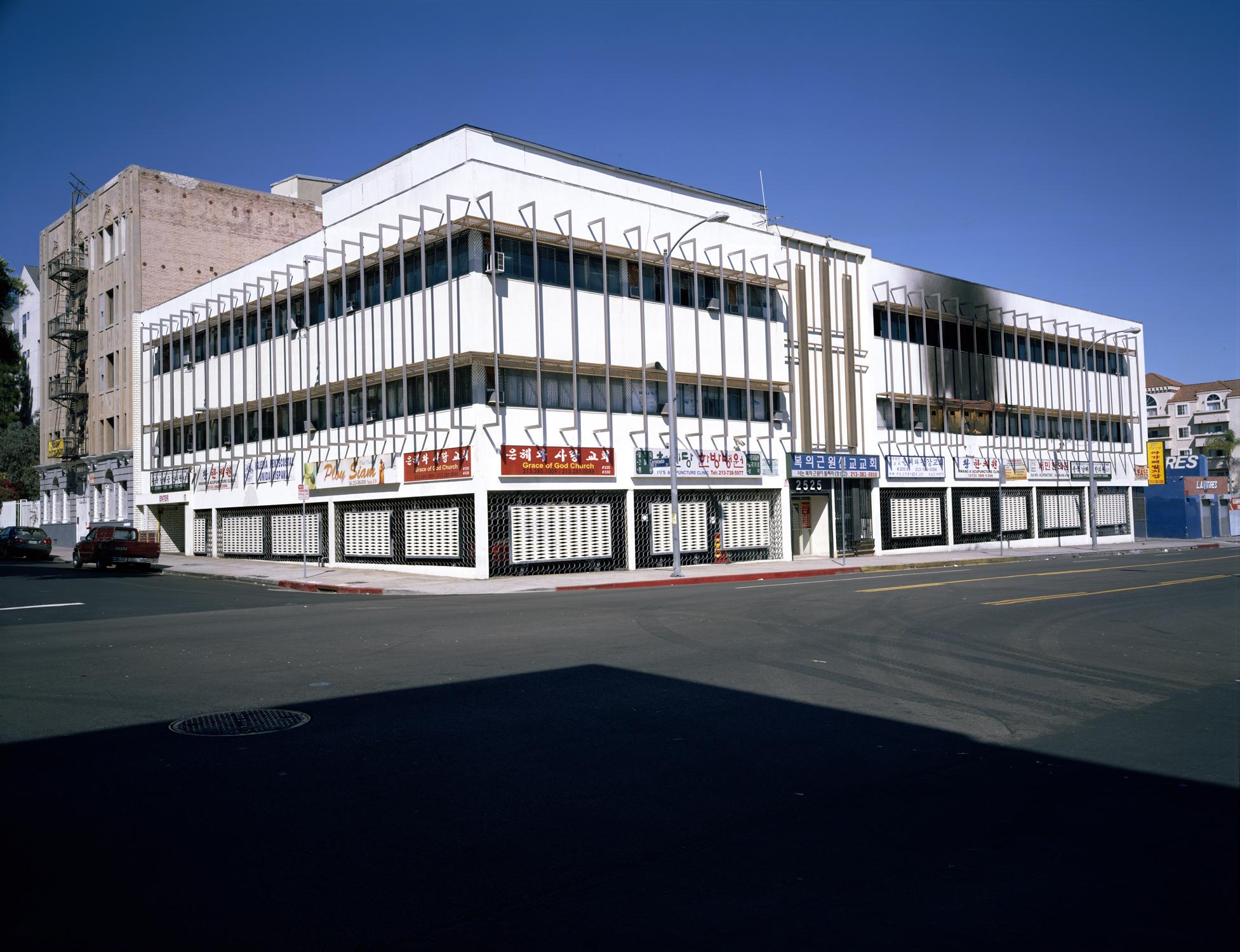 8th Street, Koreatown, L.A.