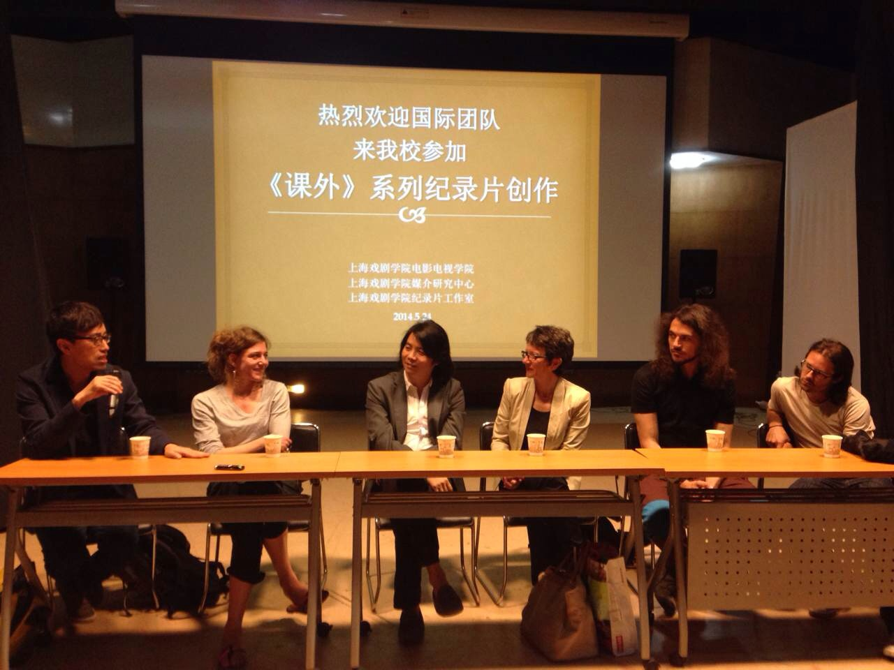 From left to right: Yun-Long Song, Vera Kovac, Hu Min, Lucie Bader, Urban Schwegler, and me.