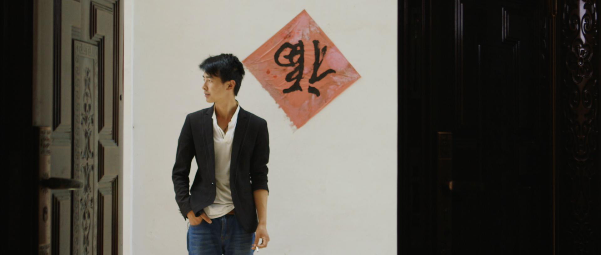 Young man, living in Shang Xiao Qi.