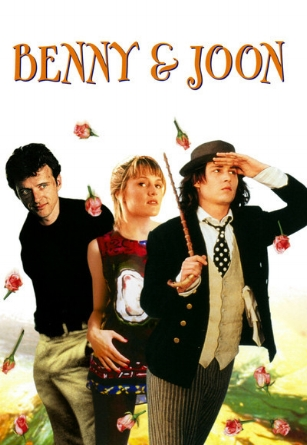 1993 Benny & Joon Pushin Forward Back