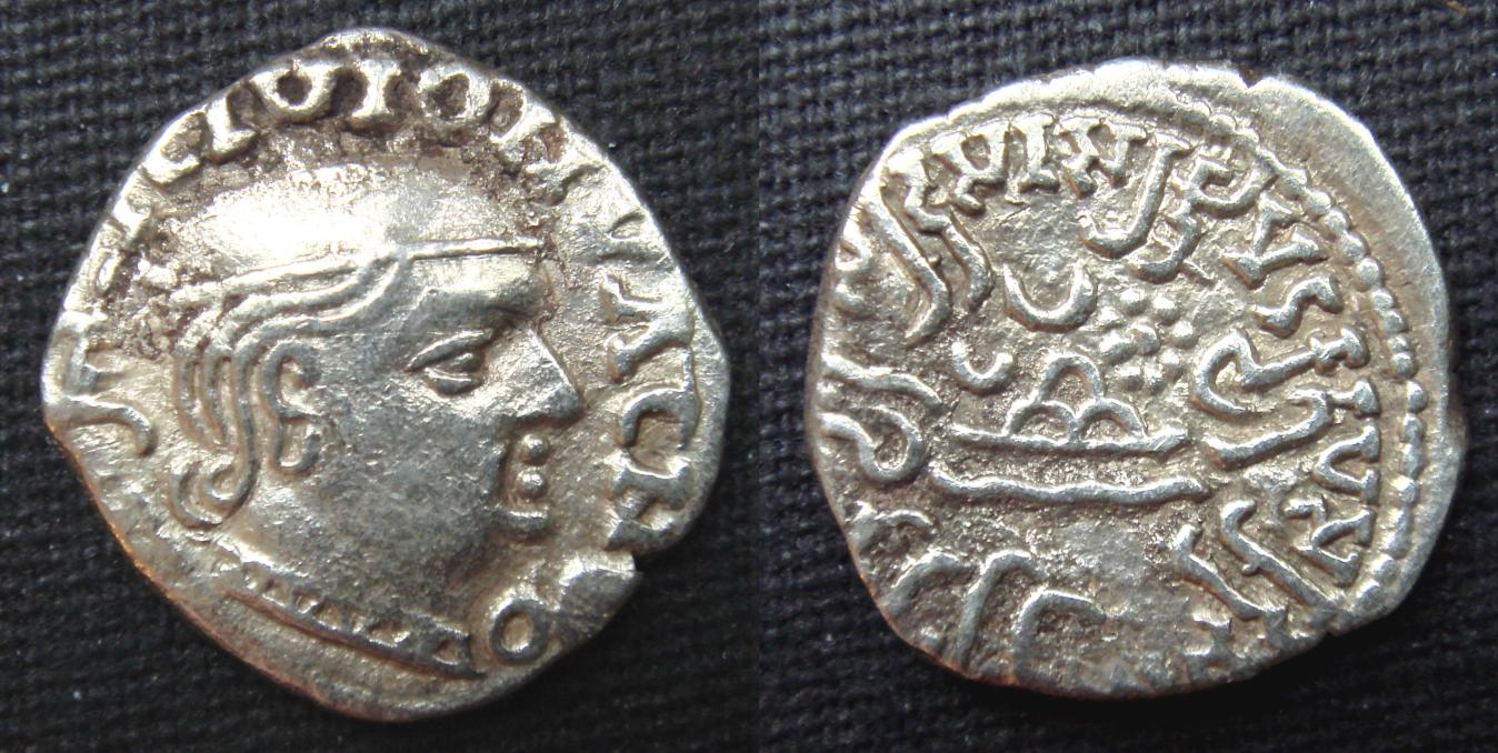 Coin_of_Rudrasena.jpg