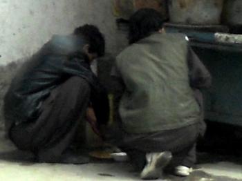 Afghan squat 01