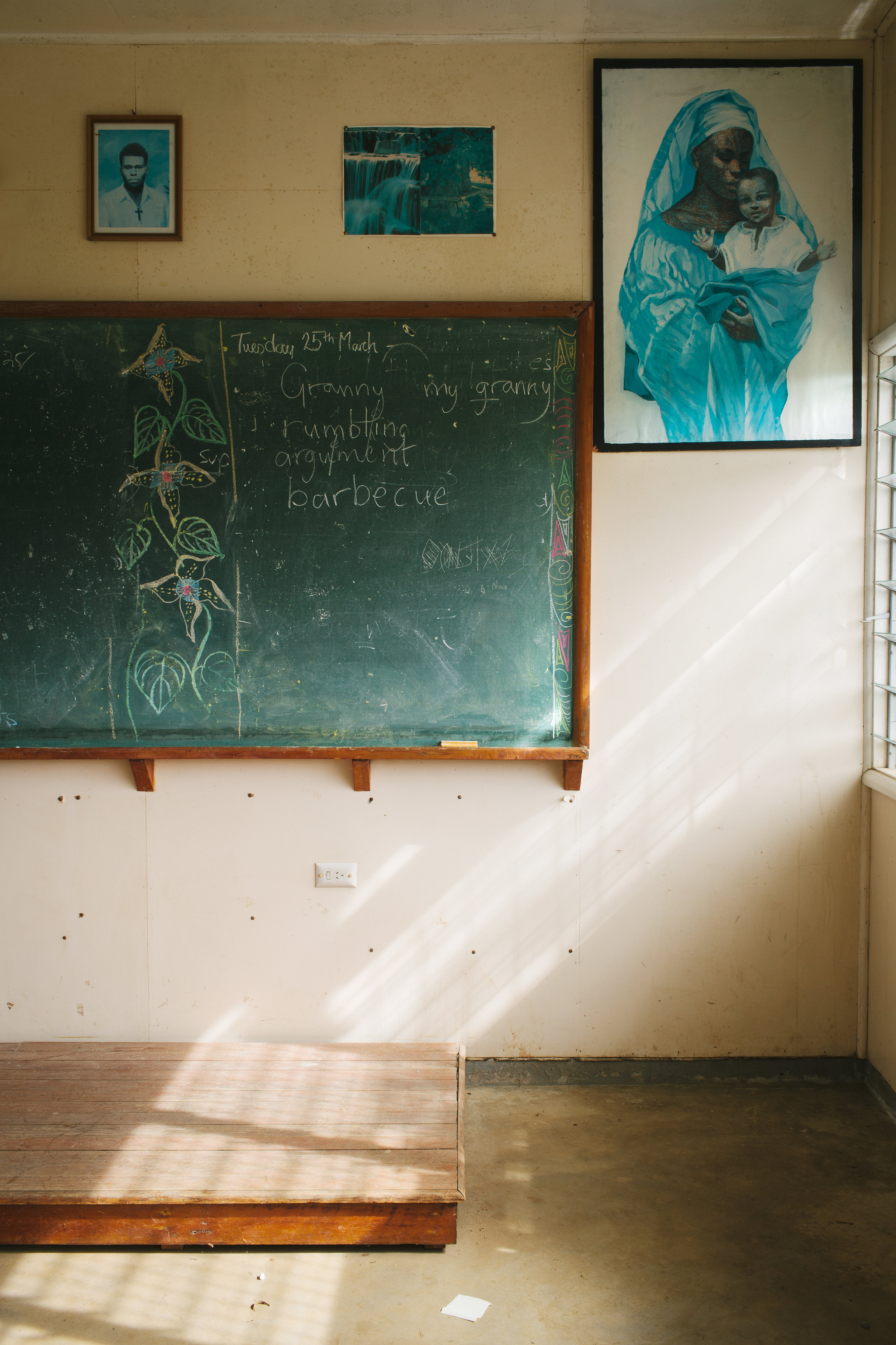 Religious education classroom, Holy Trinity Teachers College.jpg