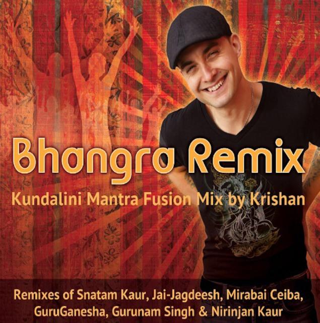 Har Mukhande Remix Song
