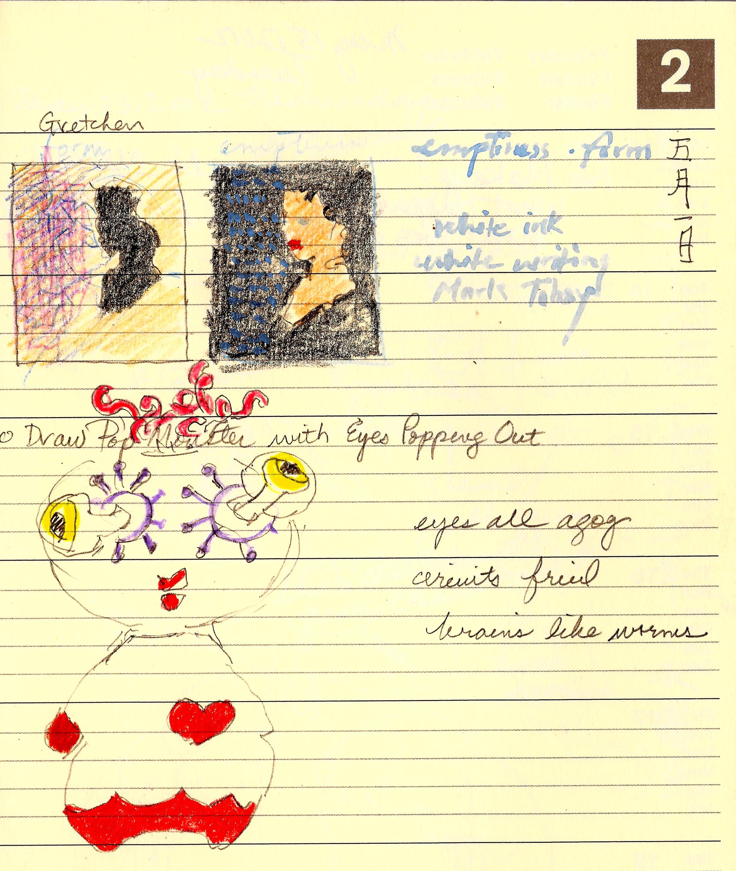 KNArtSketchbook1-edited 2.jpeg