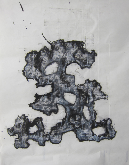 Mixed mediums on rice paper