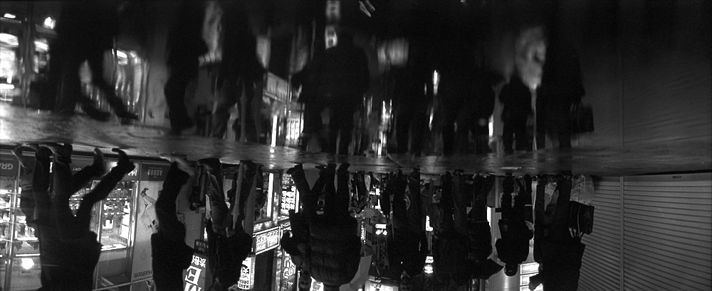 Shibuya panoramic reflections