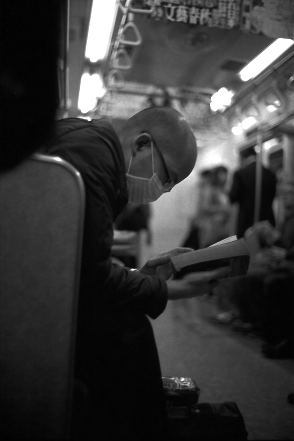 masked reading