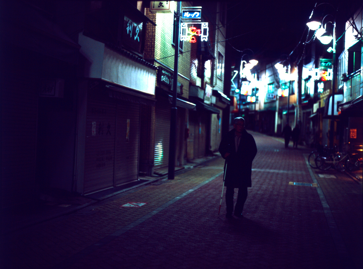 Blind man – Koenji