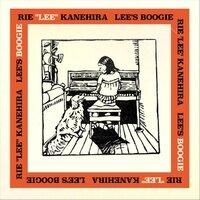 Lee's Boogie / Lee Kanehira  released in 2017  Shoji plays harmonica