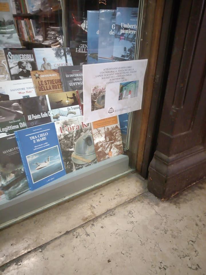 isonzo grappa libreria Nanni Bologna.jpg