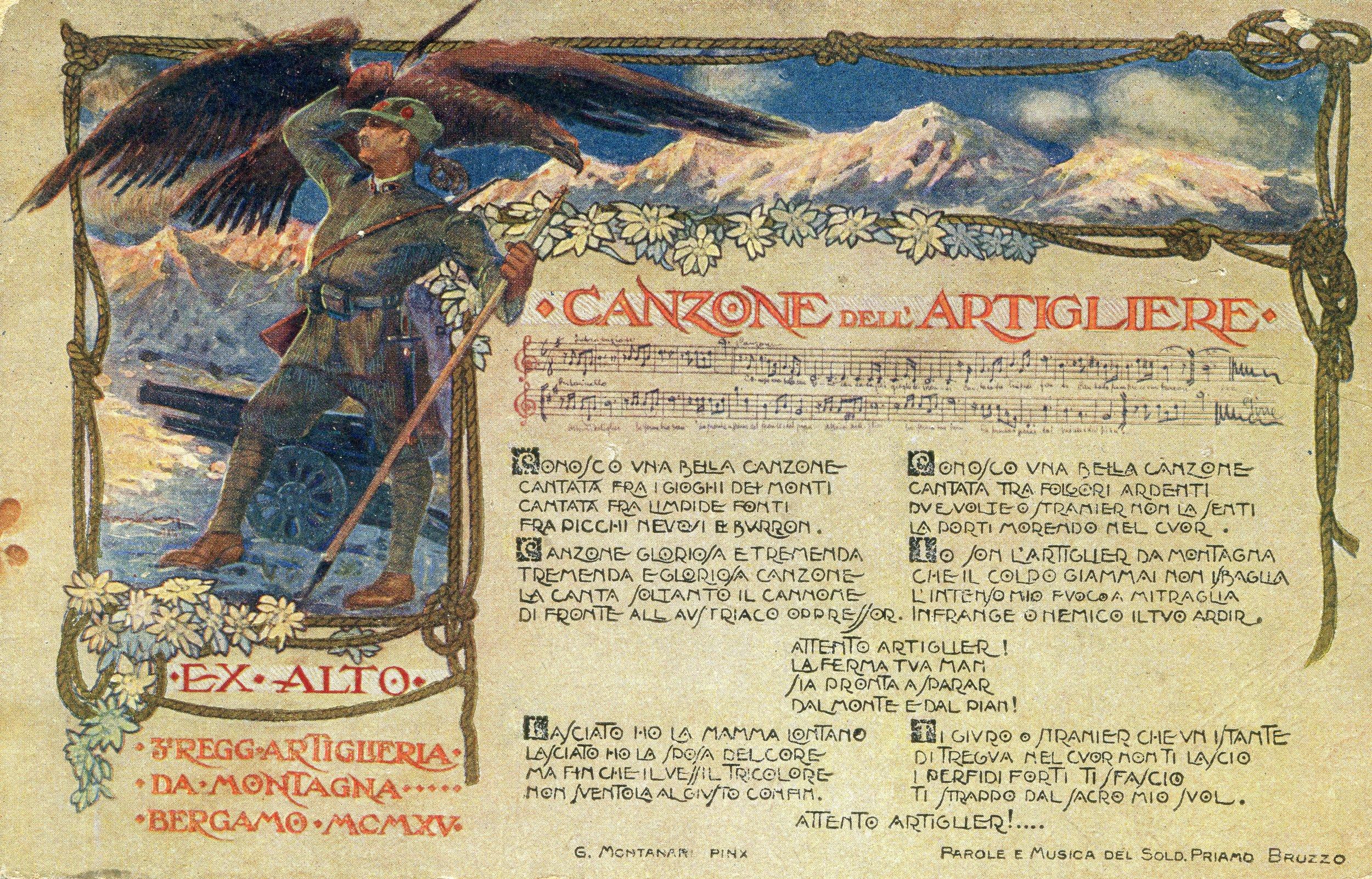 CARTOLINA 3 ARTIGLIERIA MONTAGNA.jpg