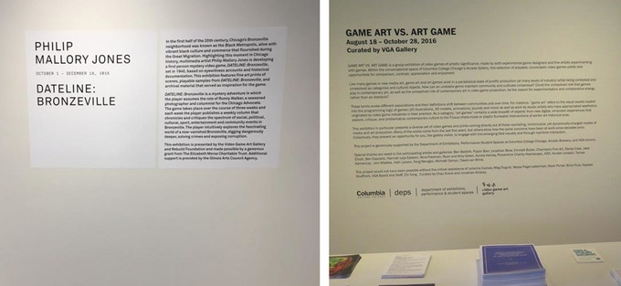 Wall vinyl with exhibition text and sponsor recognition